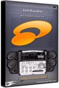 JetAudio Music Player Crack